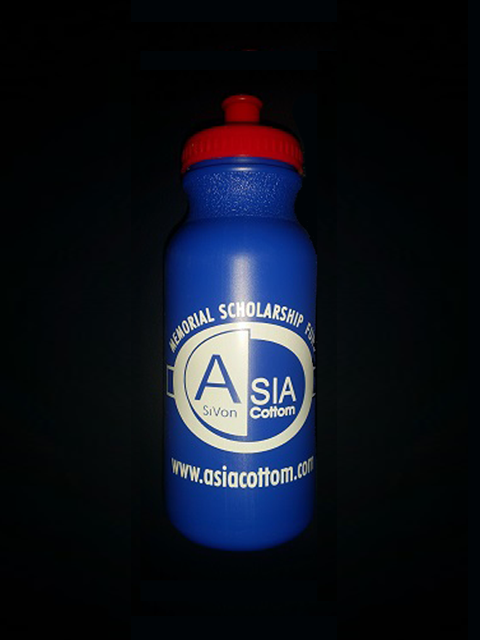 ASC-Memorial-Scholarship-Fund-Water-Bottle_s1
