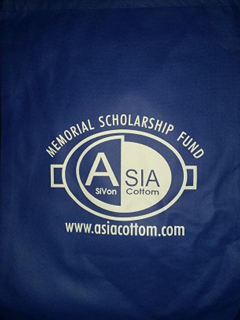 Asian scholar fund opinion